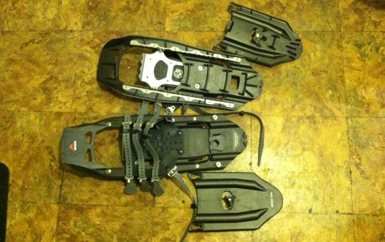 MSR Evo Ascent Pro Snowshoe USER SUBMITTED REVIEW
